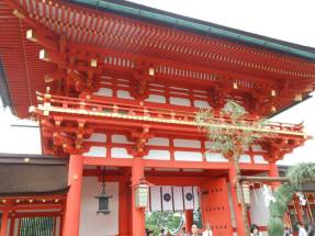 Kyoto Inari Taisha