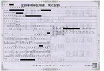 De-Registration Certificate Specimen