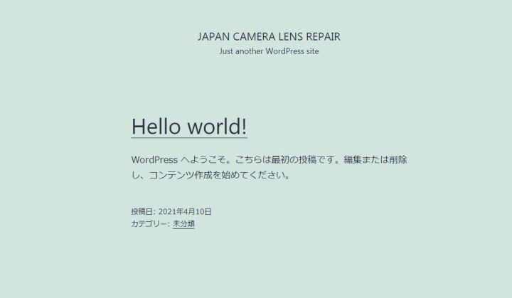 JAPAN CAMERA LENS REPAIR