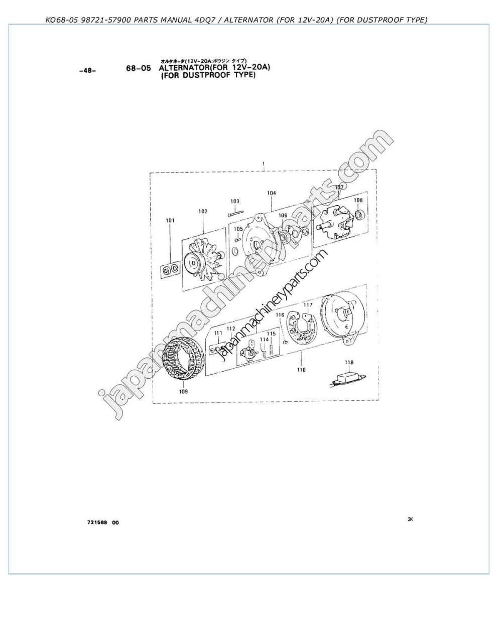 medium resolution of  alternator for dustproof type