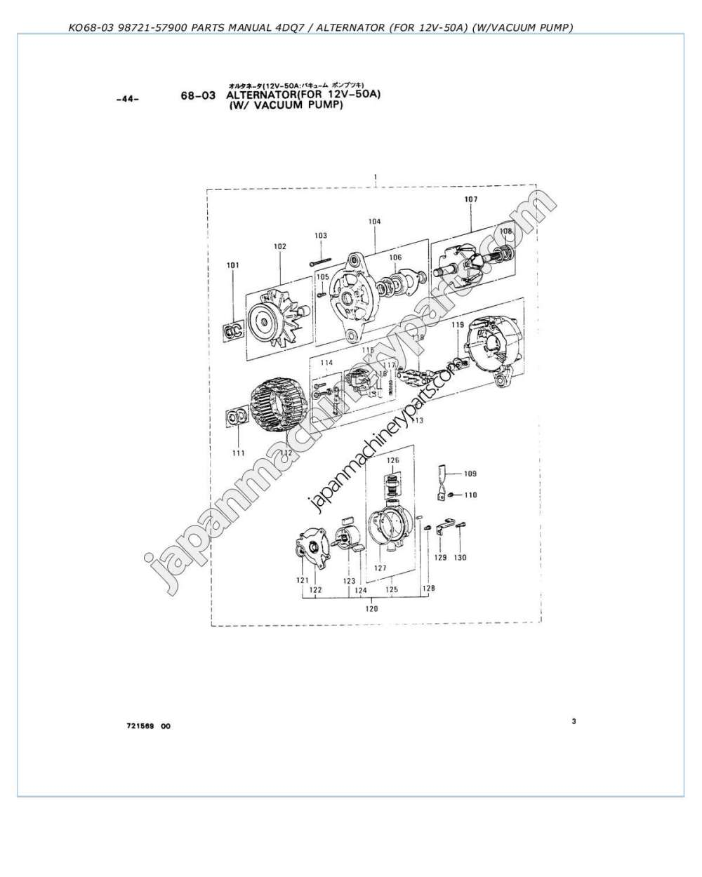 medium resolution of parts for hitachi 4dq7 2 wire alternator diagram alternator with vacuum pump