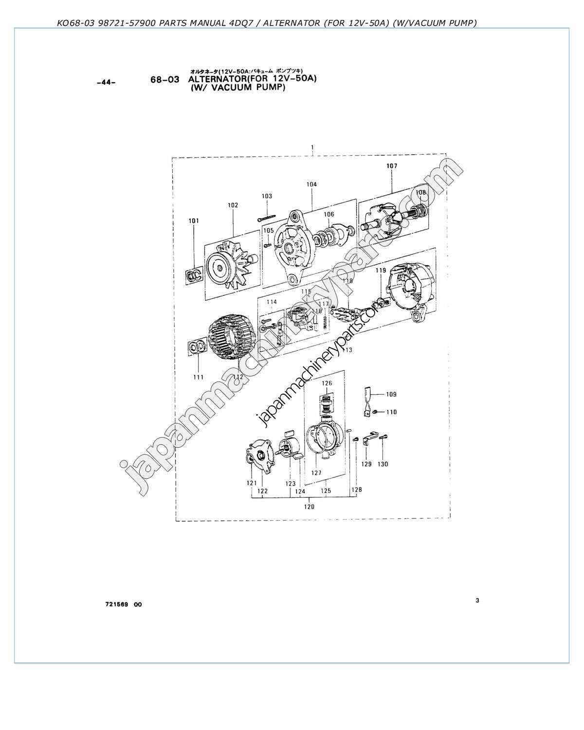 hight resolution of parts for hitachi 4dq7 2 wire alternator diagram alternator with vacuum pump