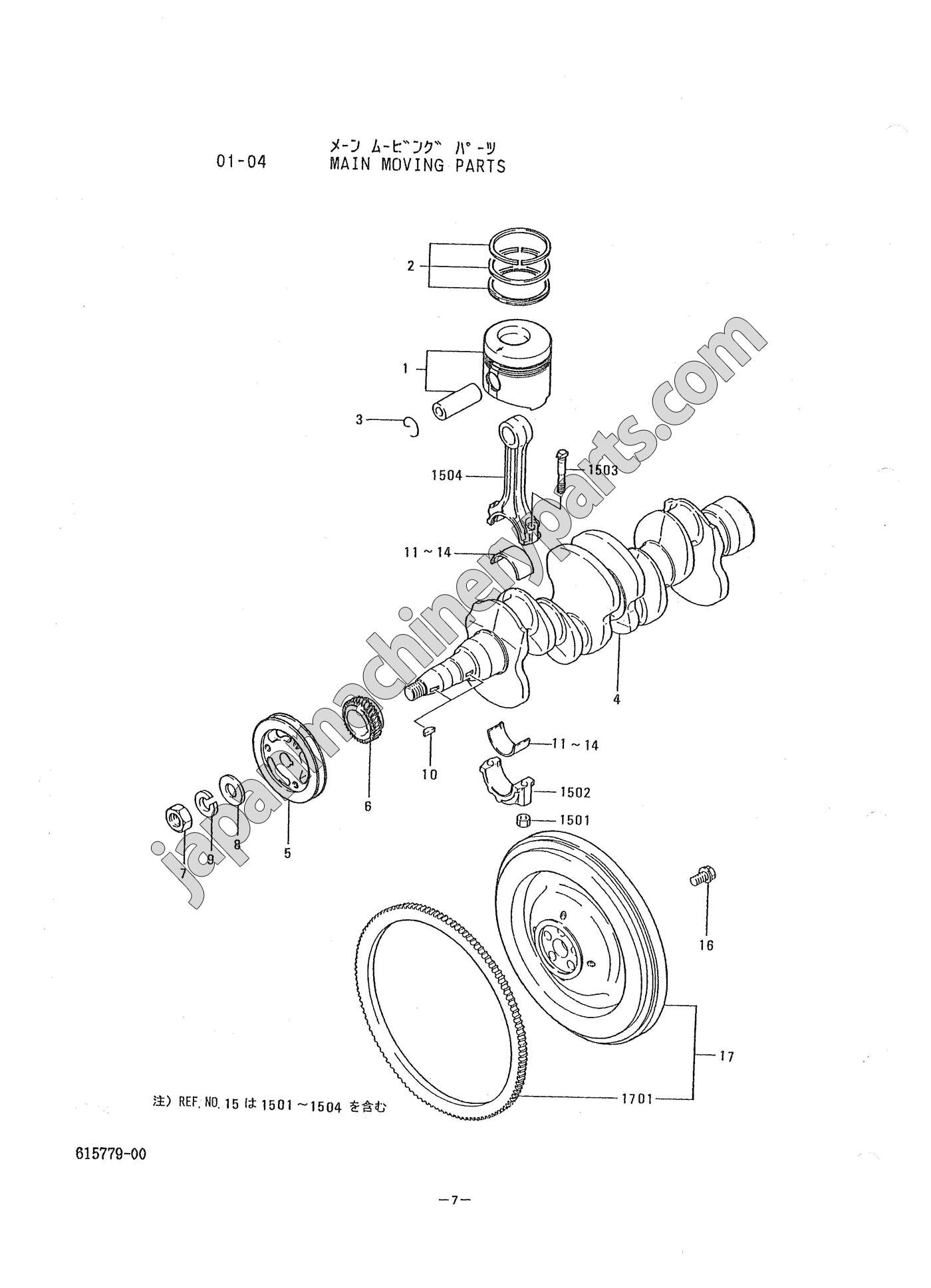 Parts for MITSUBISHI K4N