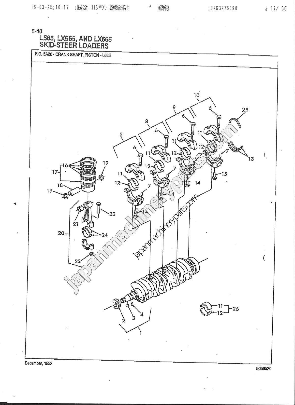hight resolution of camshaft crankshaft