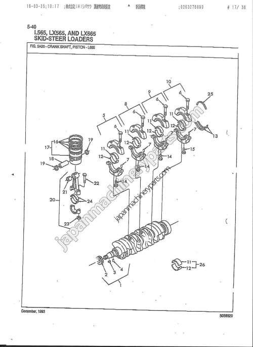 small resolution of camshaft crankshaft