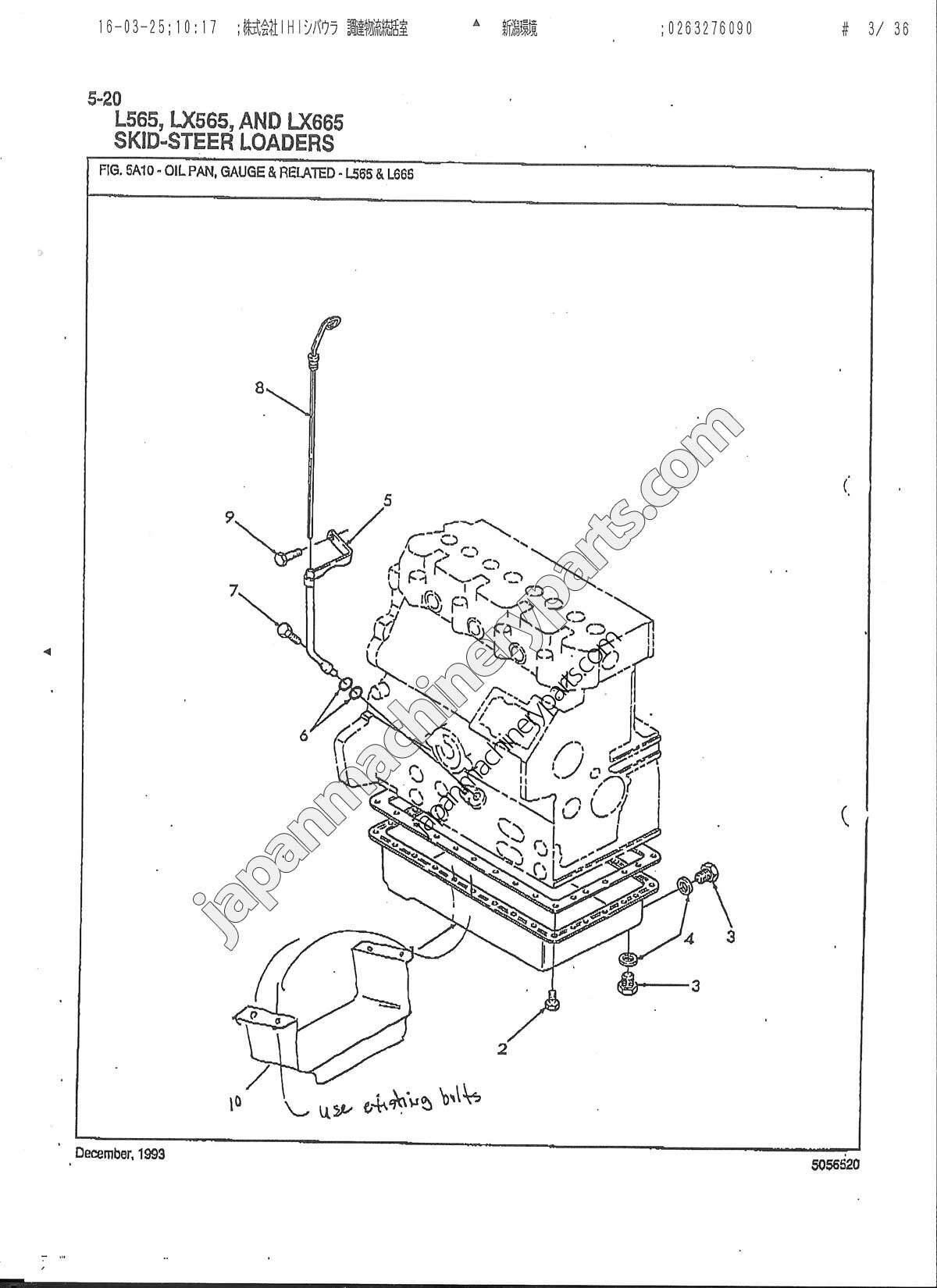 Parts for KUBOTA N844T-D