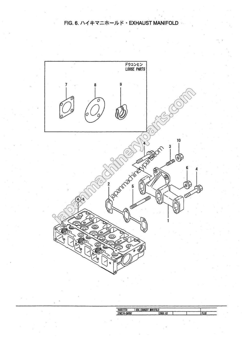 medium resolution of yanmar 2gm engine wiring diagram schematics diagram yanmar engine wiring diagram lr235705