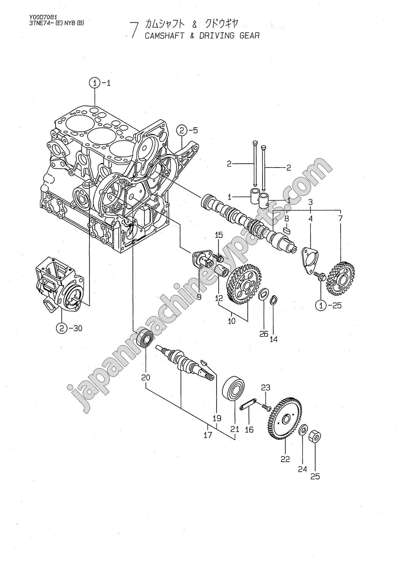 1964 ford 4000 tractor wiring diagram oven uk 1973 parts html