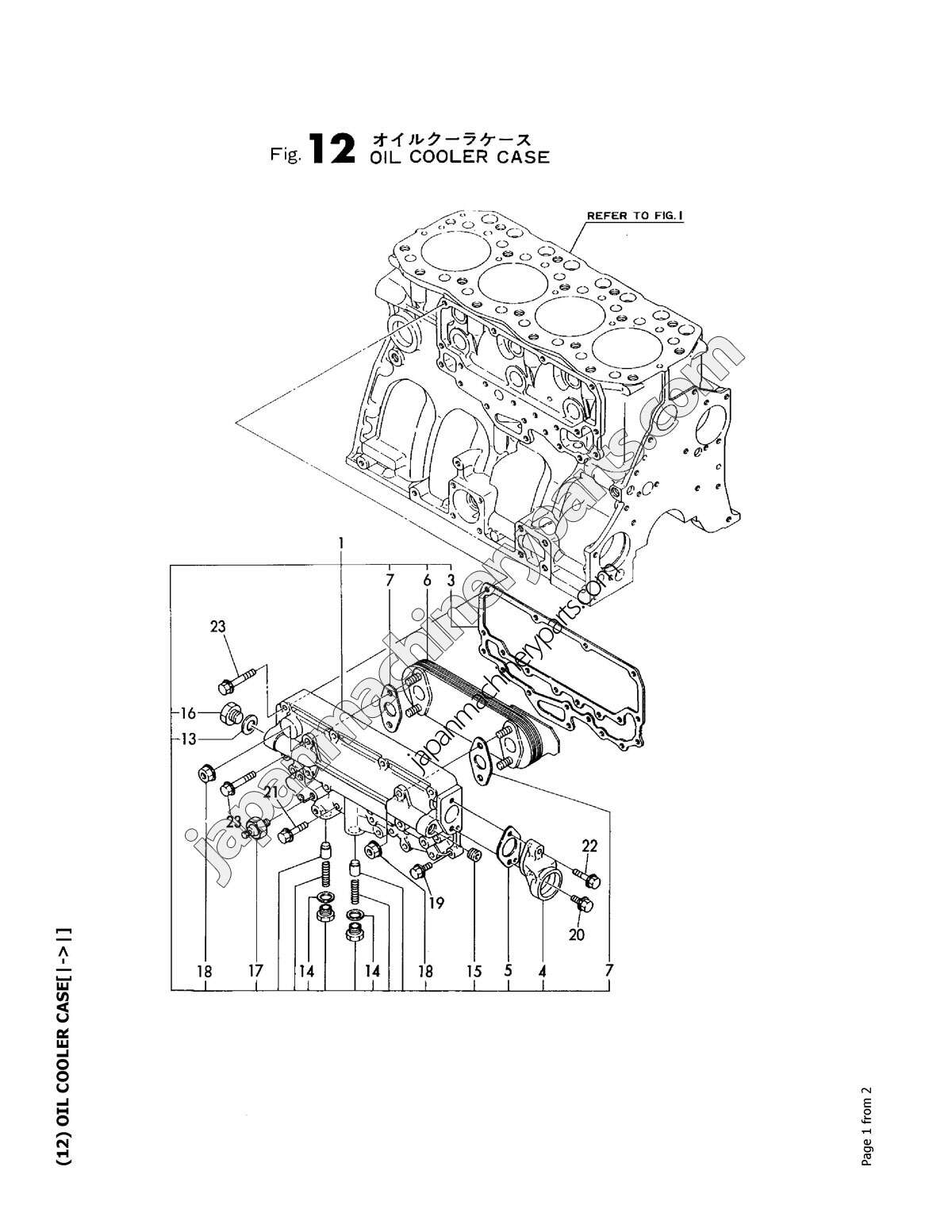 Yanmar Sel Engine Parts Tractor And Wiring Diagram
