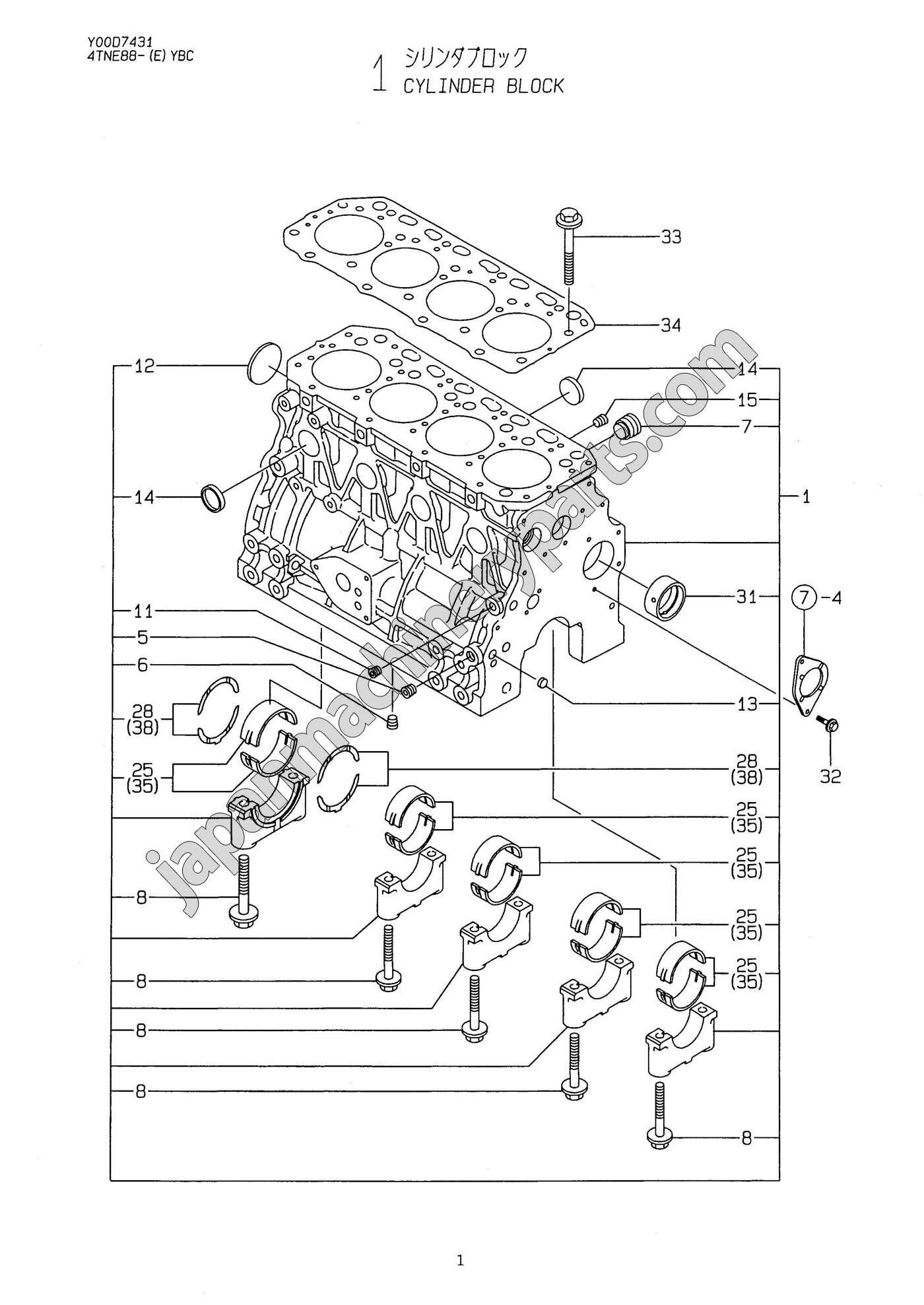 hight resolution of yanmar 1700 ignition wiring diagram trusted wiring diagrams yanmar generator wiring diagram yanmar 1700 ignition wiring diagram
