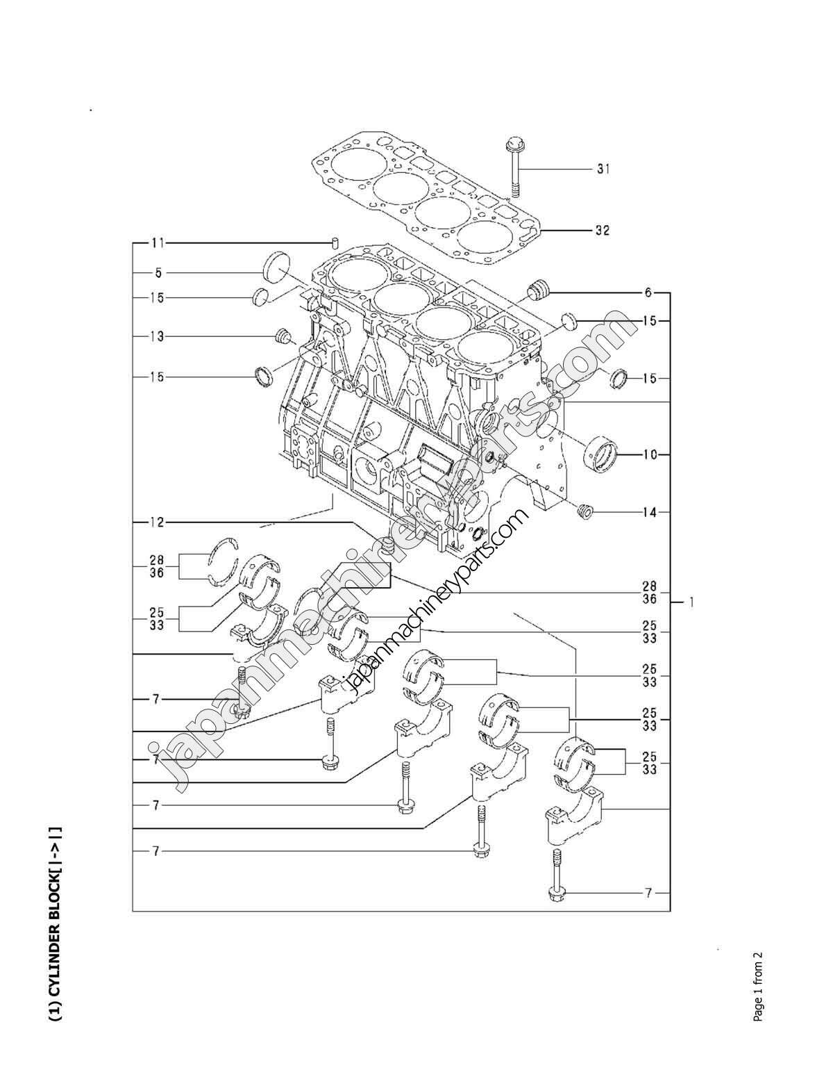2910 Ford Tractor Wiring Diagram Expert Schematics External Regulator Trusted 12v