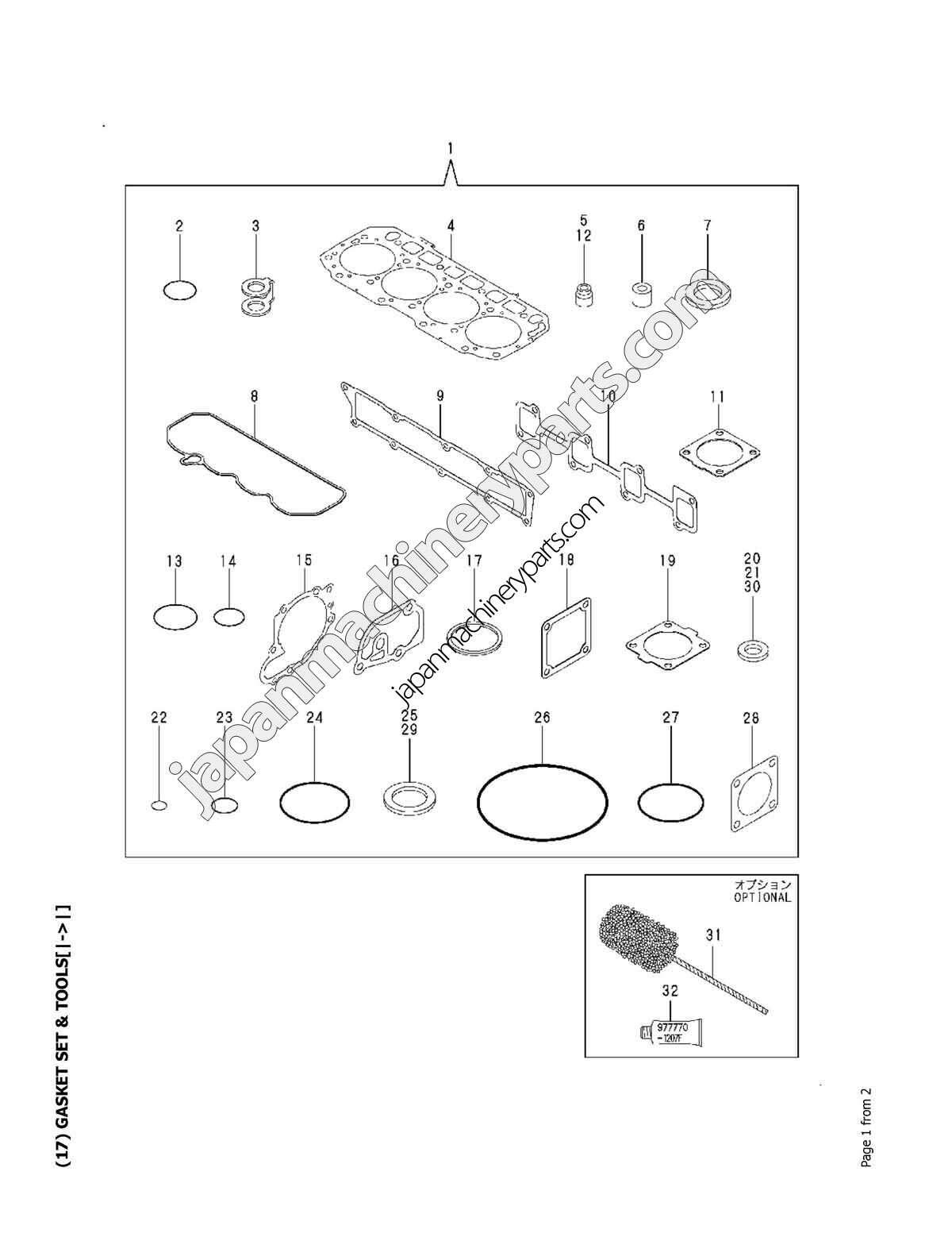 Parts for YANMAR 4TNV98-XBV