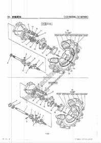 Parts for KUBOTA B5000