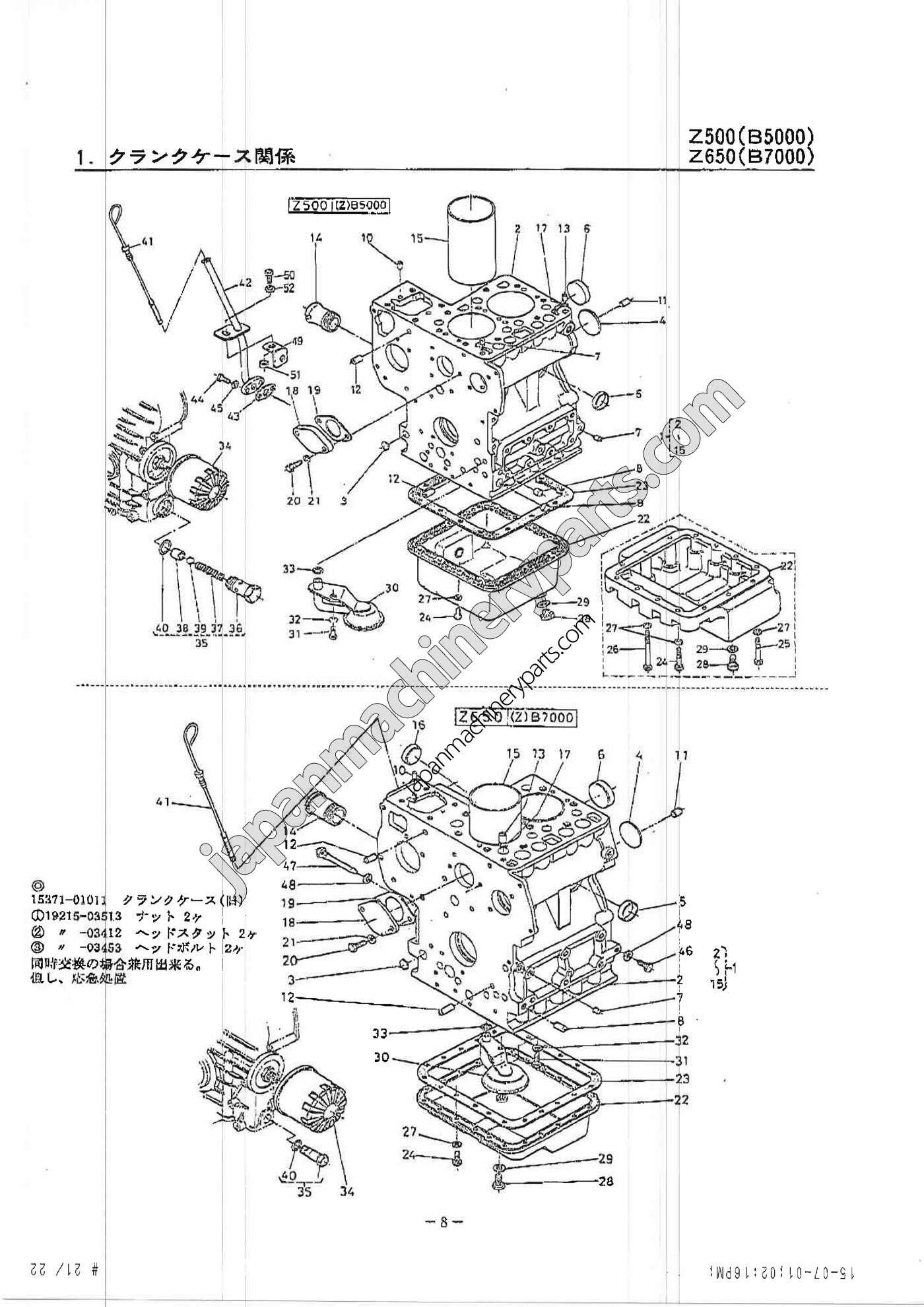 Iseki Engine Diagram