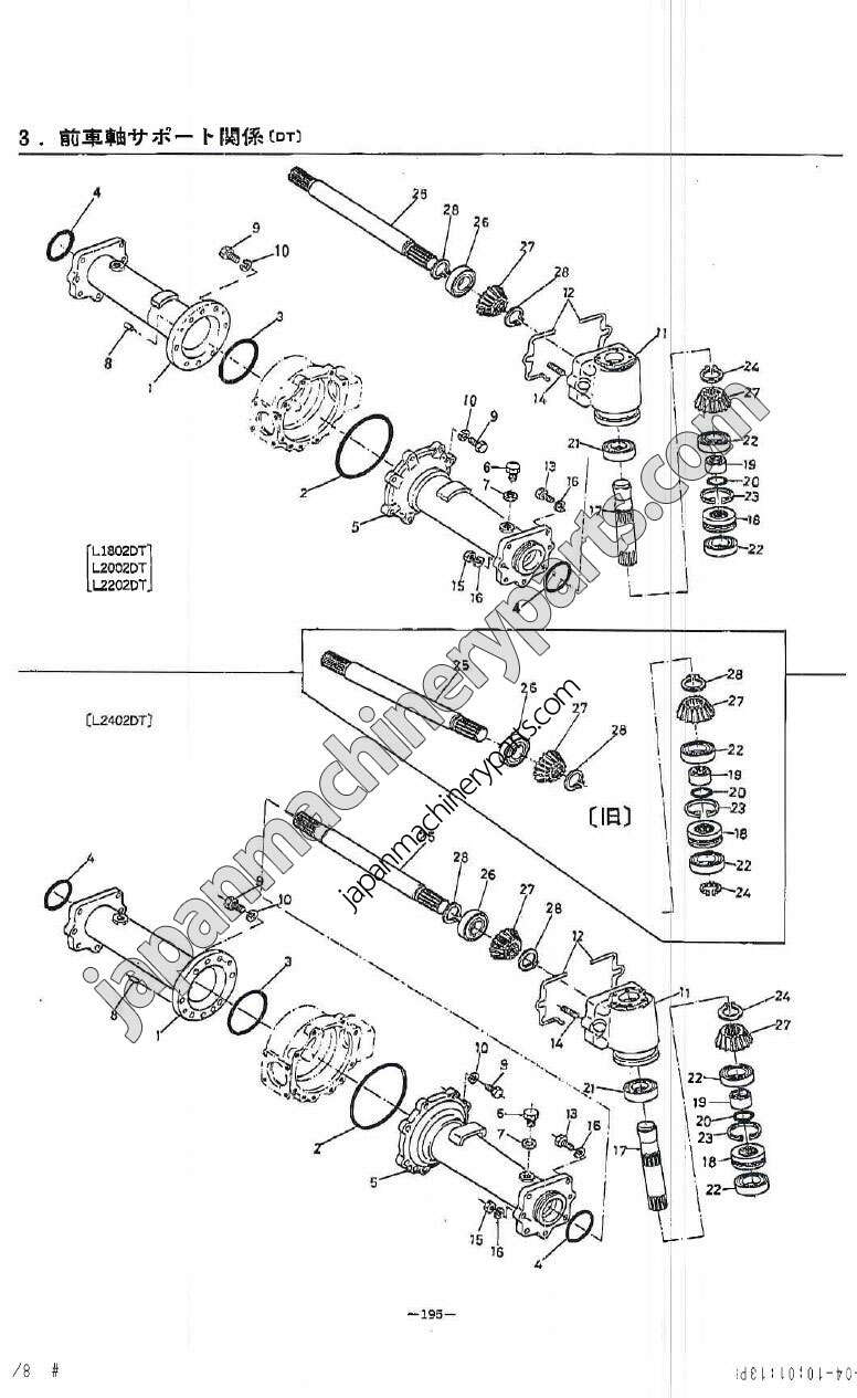 Parts for KUBOTA L1802DT /2002DT /2202DT
