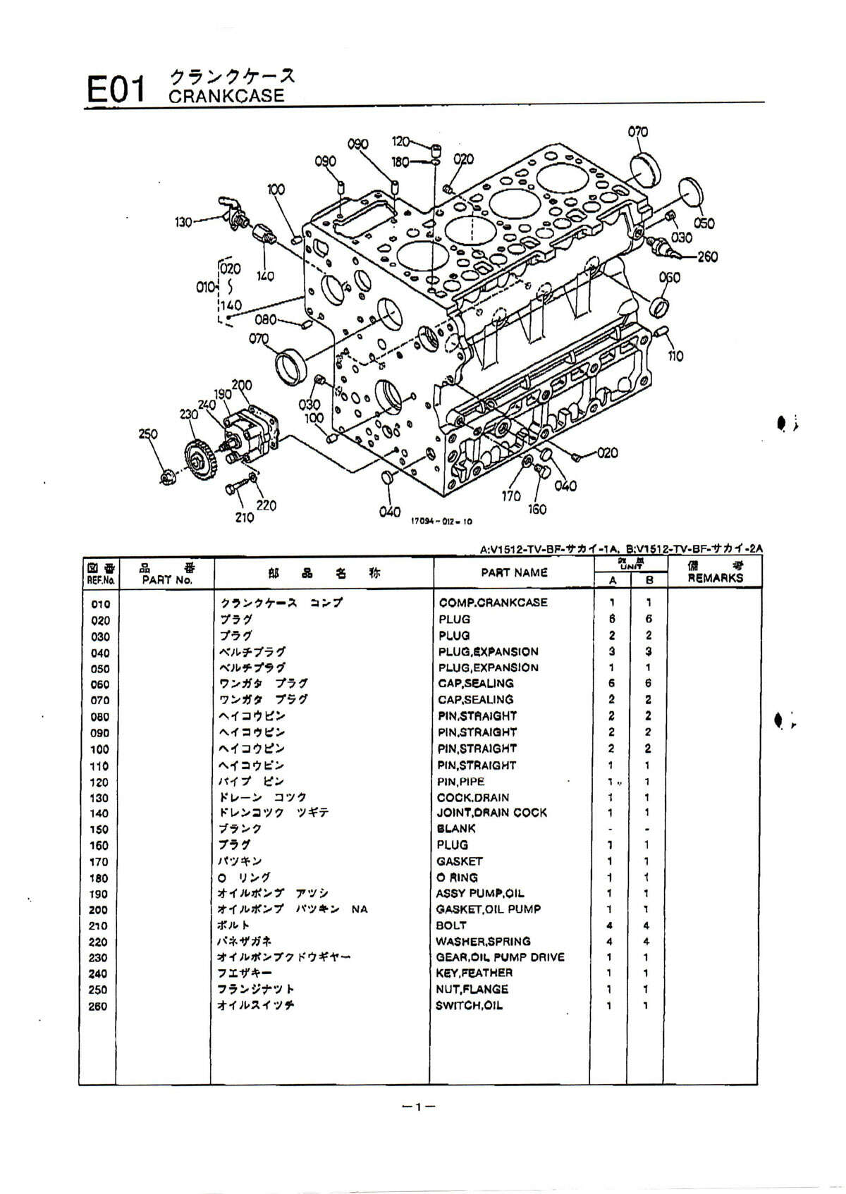 Parts for KUBOTA V1512-TV