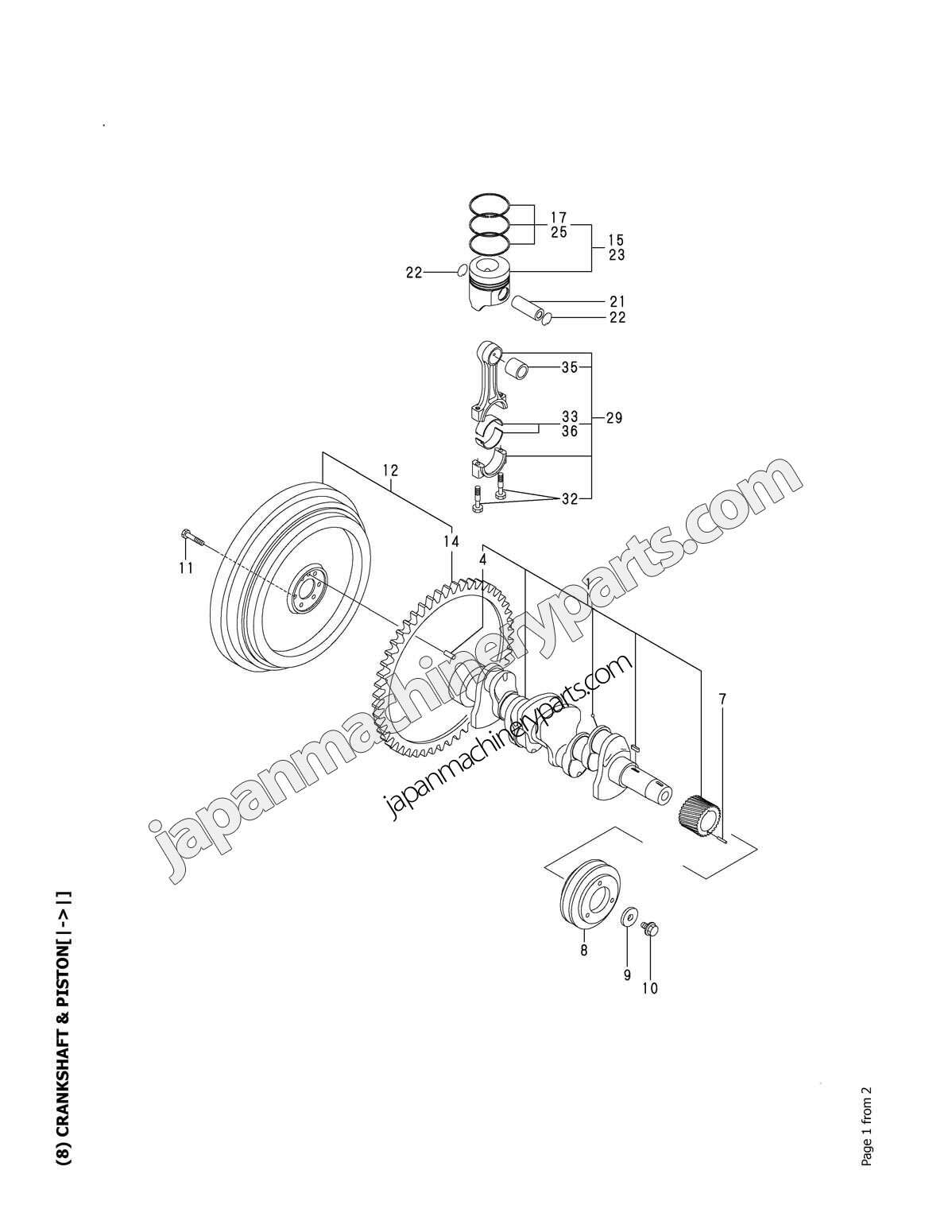 hight resolution of  crankshaft piston