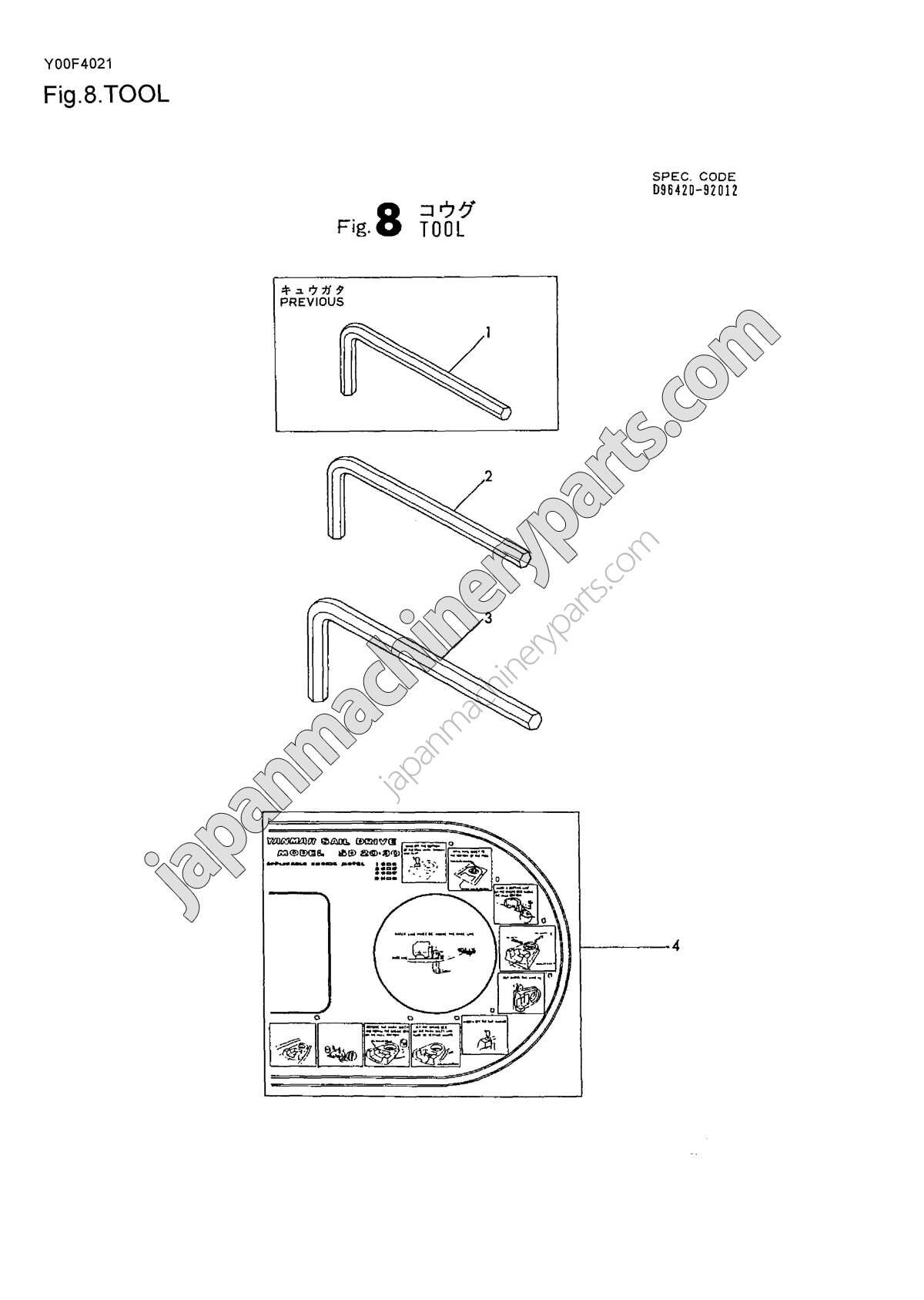 Parts for YANMAR SD20 / SD30 / 31