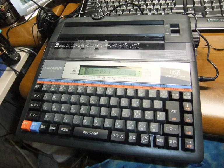Текстовый процессор фирмы Sharp для японского языка