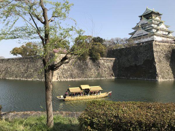 Osaka castle online tour