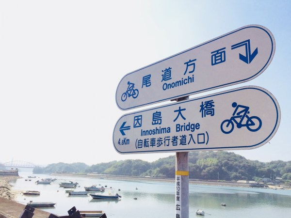 onomichi port town