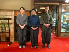 Japan online tour nantenen staff