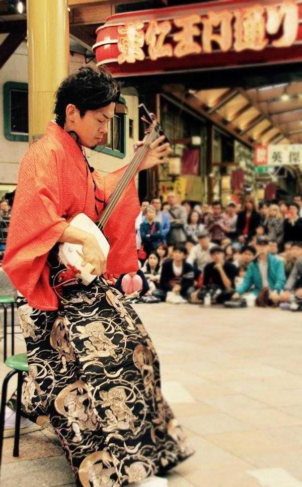 shamisen performer