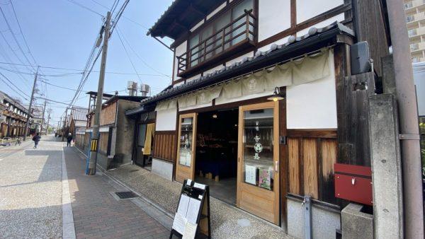 Kyoto Fushimi Sake