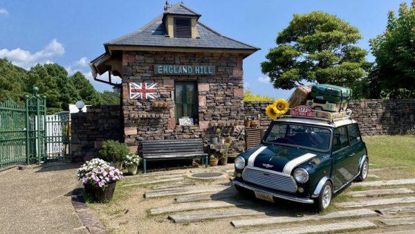 England Hill Awaji island