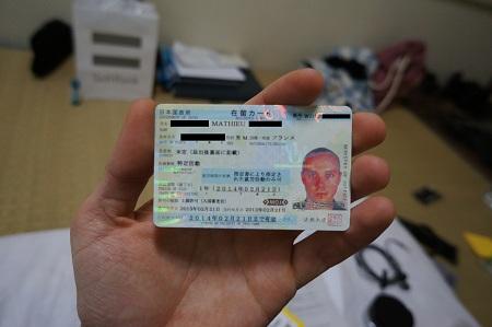 resident card