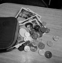 budget Japon