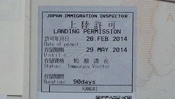 Vivre au Japon visa
