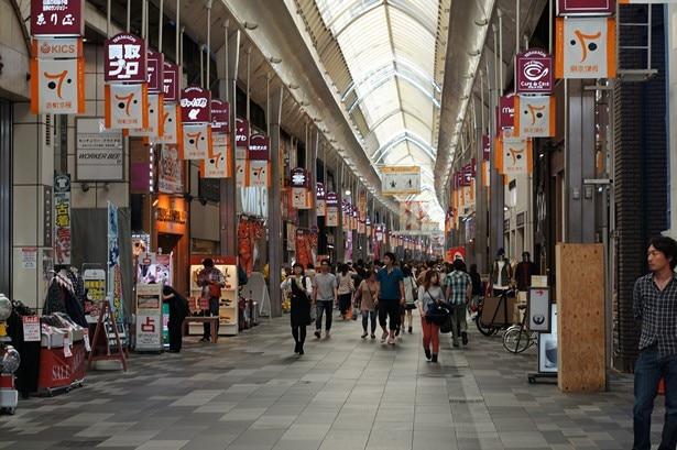 que visiter à kyoto (92)