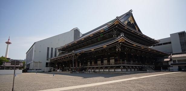 quoi faire à Kyoto