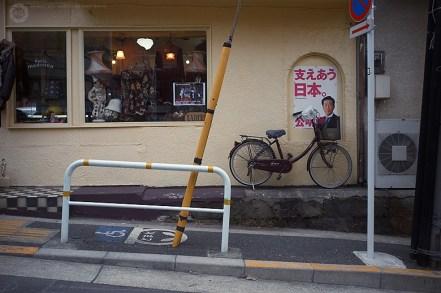 kitashinagawa_EPS6803_blog