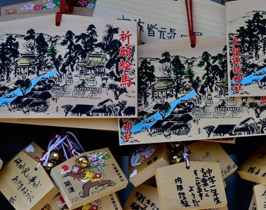 Ema, wooden tablets with people's wishes written on them, at Tachiaigawa Shrine