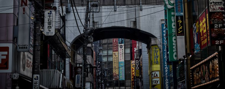Cinematic photography from Tokyo, Japan