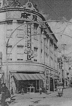asaya-department-store-ext2