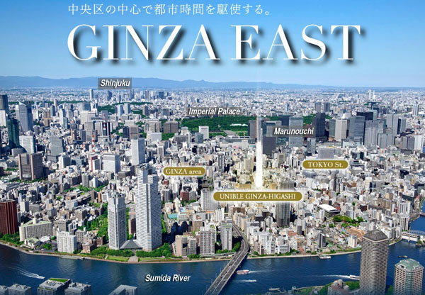 Unible Ginza Higashi Location