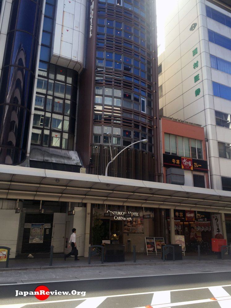 View of Centurion Cabin & Spa from the nearest bus stop in Shijo-dori