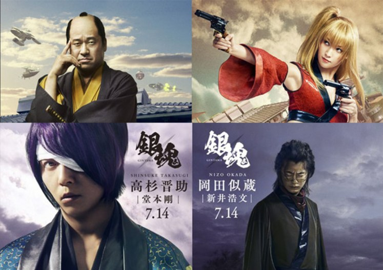 KIheitai cast, Gintama live action