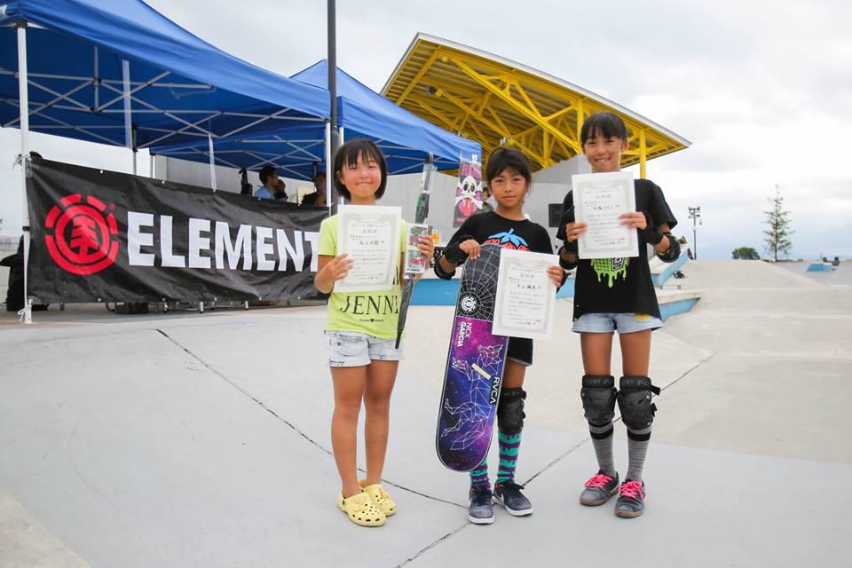 https://i0.wp.com/japanskateboardingfederation.jp/wp_jsf/wp-content/uploads/2015/08/11870768_687656884702237_3203933153901665501_n.jpg?w=1256
