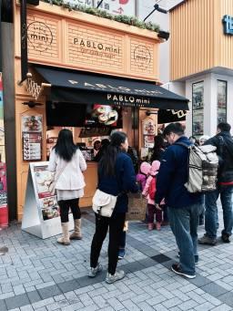 tokyo-pablo-mini-storefront-2016