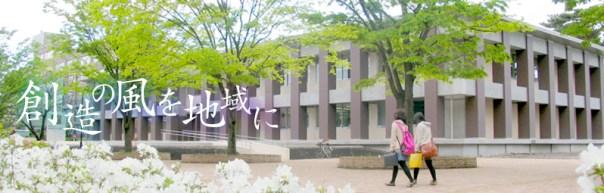 Gunma Egyetem