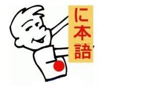japannyelvtanfolyam2010osz