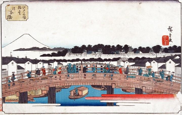 Nihonbashi and Edo Castle