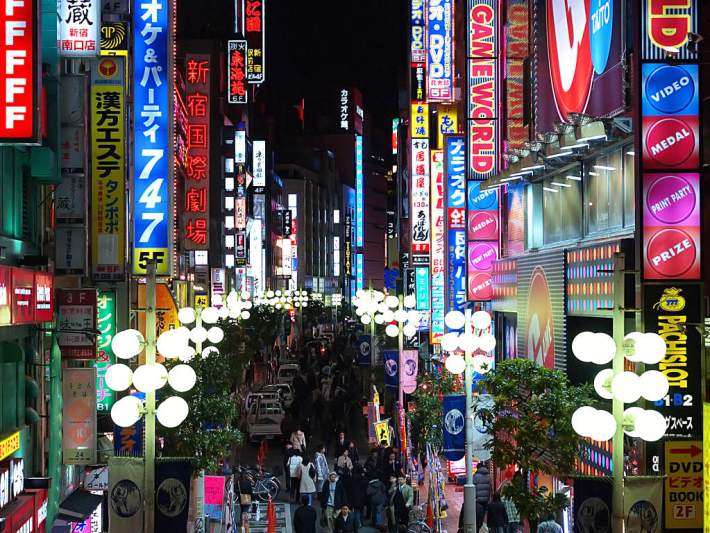 Shinjuku or Sinjuku?