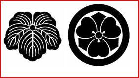 Shibuya Family Crest