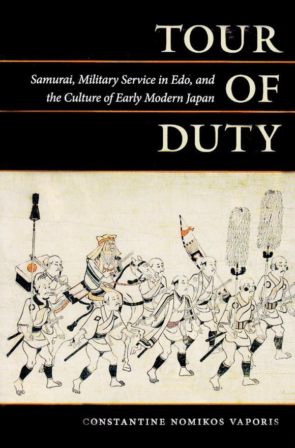 This is probably the definitive work on sankin-kotai in English. A fantastic read and, yes, highly recommended.