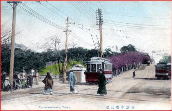 A view from Akasaka Mitsuke coming down from Akasaka hill.